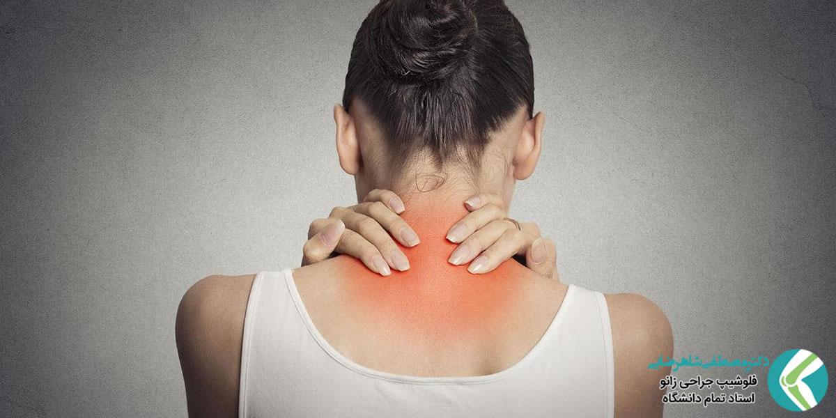 انواع گردن درد و روش های درمانی