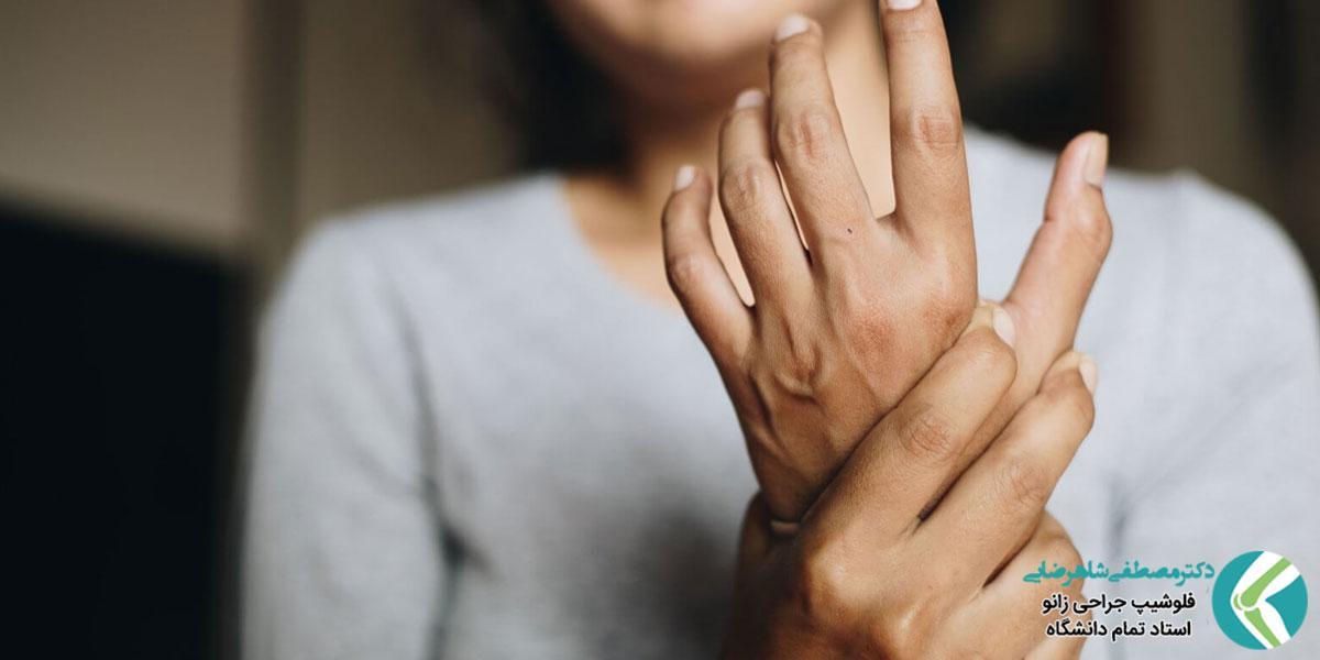 علت و درمان درد مچ دست