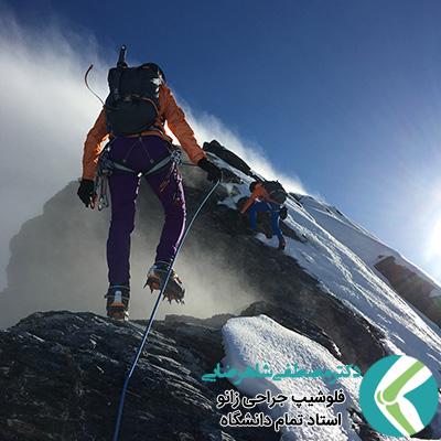 آیا ورزش کوهنوردی به زانو آسیب می رساند؟