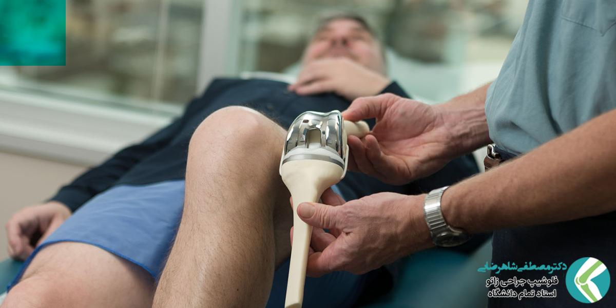 فیزیوتراپی و مراقبت های پس از تعویض مفصل زانو