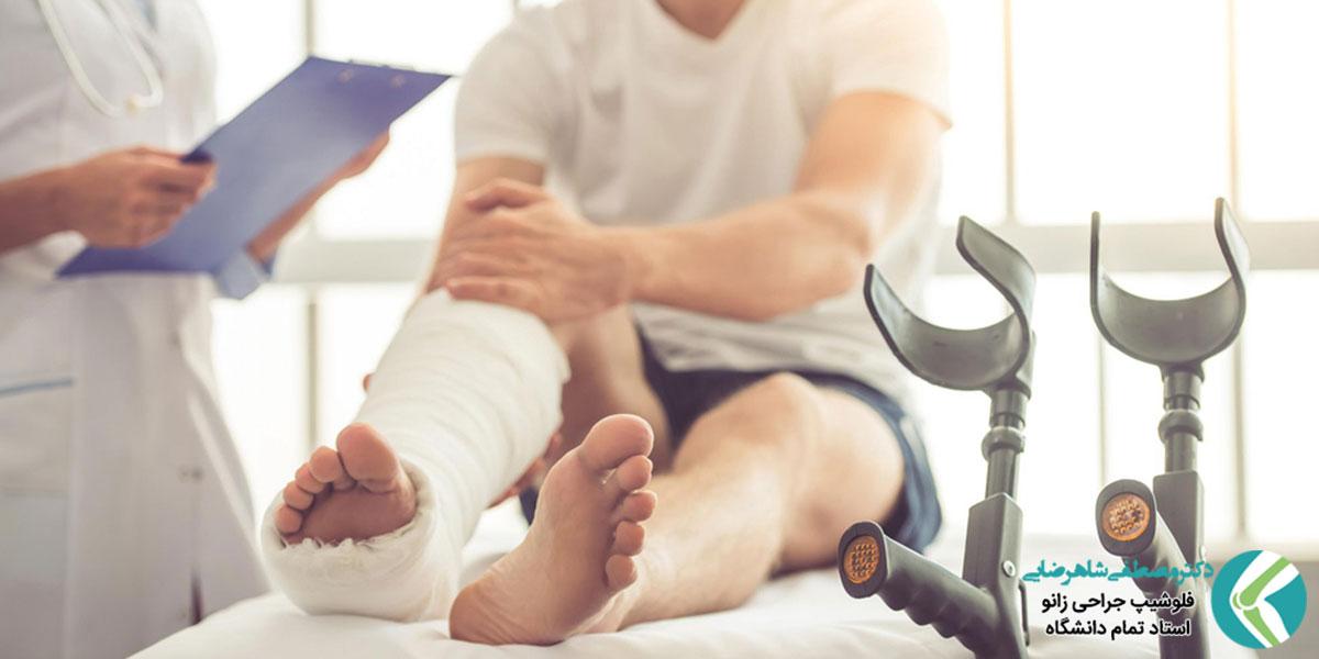 علائم شکستگی استخوان چیست؟