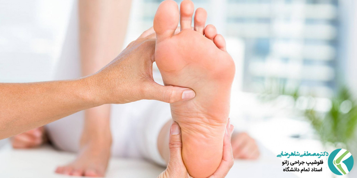 درمان صافی کف پا به روش جراحی