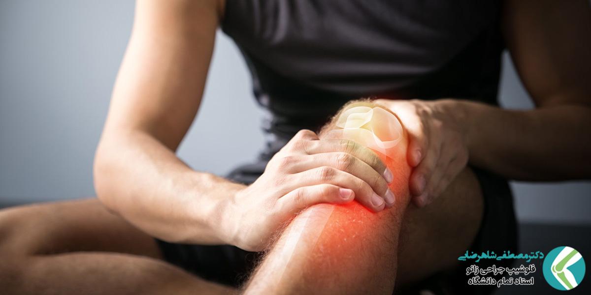 علائم پارگی و آسیب تاندون زانو