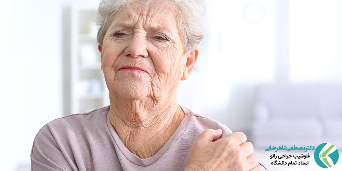 چرا زنان بیشتر دچار آرتروز می شوند؟